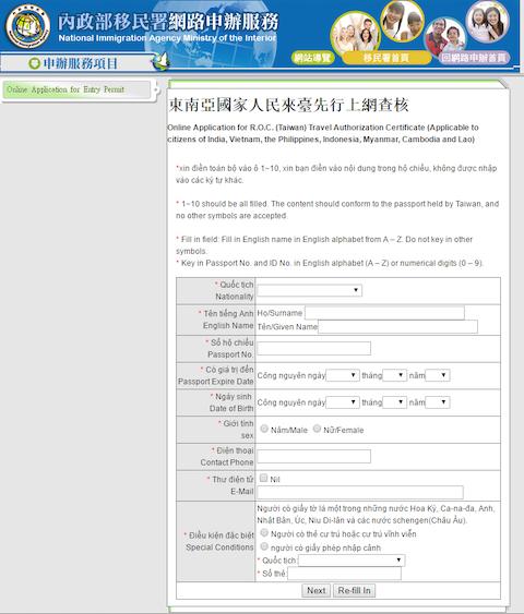 Khai form visa đài loan online