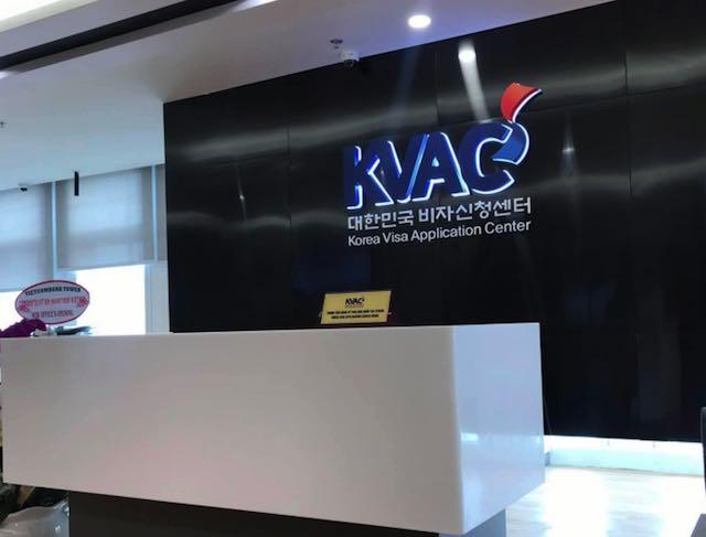 Trung tâm đăng ký visa Hàn quốc KVAC